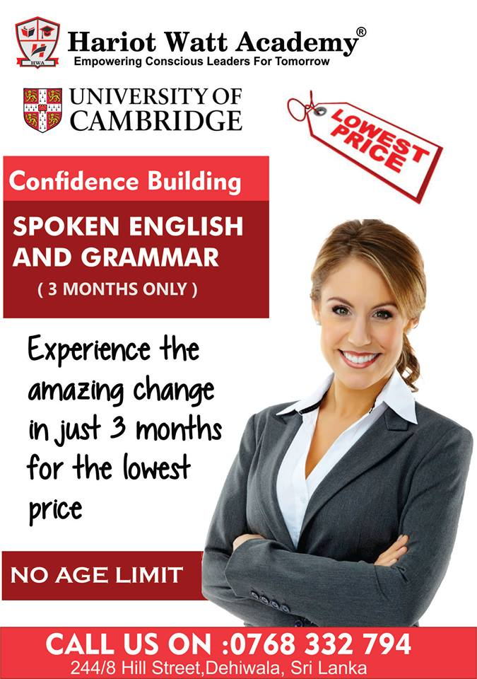 Confidence Building in Spoken English and Grammar Program  (View More Details)